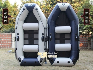 Three Person 2.3m PVC Inflatable Fishing Boats With Slatted Floor