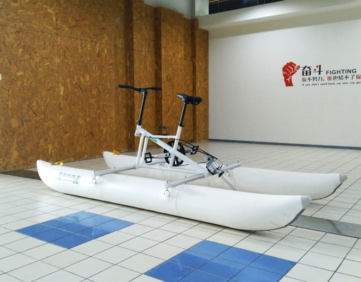 China Water bike with single or two persons with white inflatable tube supplier